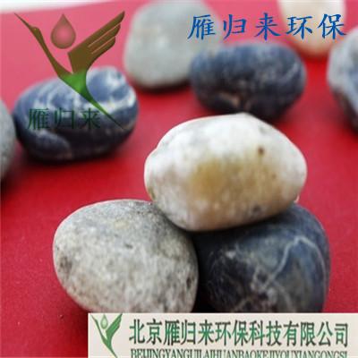 鹅卵石 卵石(砾石)利记体育sbobet下载