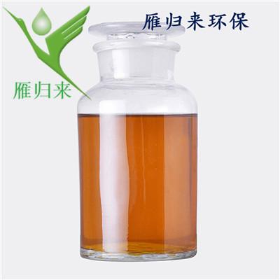 液态聚合sbobet(PAC)