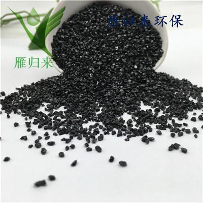 金刚砂(黑色)