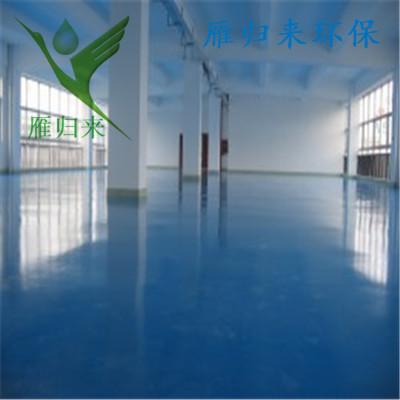 环氧涂装地坪