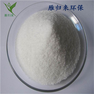 北京阳离子聚丙烯酰胺