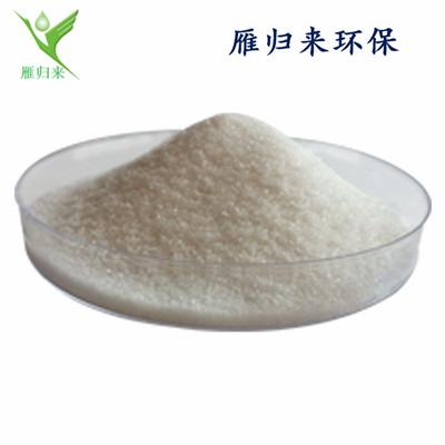 北京阴离子聚丙烯酰胺